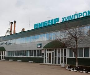 ЗАО «Сибур-Химпром», г.Пермь